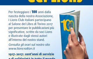 Salone del Libro di Torino 2017 - I Libri dei Lions